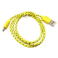 Promosi 2 M V8 Micro USB Data Kabel (Kuning)-Intl