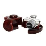 Beli Pu Leather Case Cover Casing Kamera For Olympus Pen E Pl3 Epl3 Epm1 E Pm1 With Strap Cicilan