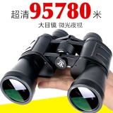 Pu10 Times Binoculars 10X50 Hd Glasses Looking Up Times High Body X Ray Infrared Night Vision *D*Lt Hd 2 1 Edition 10 50 Camera Clip Intl Di Tiongkok