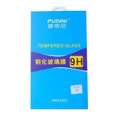 Promo Pudini Meizu M2 Mini 5 Tempered Glass Screen Protector Indonesia
