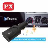 Ongkos Kirim Px Bluetooth Music Receiver For Car Use Btr 5300 Di Indonesia