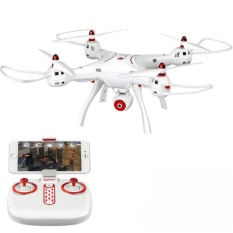 Beli Quadcopter Syma X8Sw Drone Fpv With 720P Camera Putih Pakai Kartu Kredit