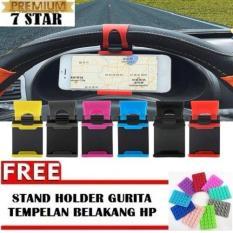 QUALITY PREMIUM Car Steering Wheel Phone Holder / Stand Hp Setir Mobil Smartphone - Random Colour