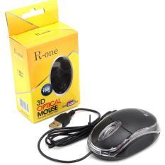 R-one Mouse USB Murah -  Hitam