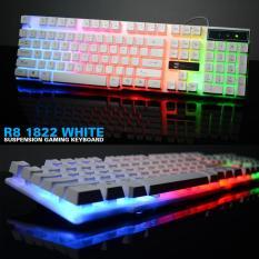 R8 1822 Bakclight Gaming Keyboard - White