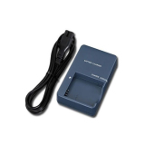 Jual Rajawali Charger Cb 2Ldc For Canon For Nb 11L Battery Biru Online Di Jawa Barat