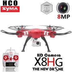 Harga Rc Quadcopter Syma X8Hg With 8Mp Hd Camera Altitude Hold Mode 2 4G 4Ch 6Axis Rtf Merah Dan Spesifikasinya