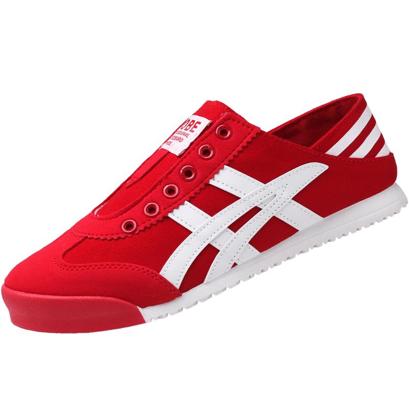 Diskon Reds Cekatan Ayat Yang Sama Sepatu Sneakers Merah Merah Sepatu Pria Sepatu Kulit Sepatu Kerja Sepatu Formal Pria Tiongkok