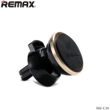 Dapatkan Segera Remax 360 Degrees Mobile Car Holder For Smartphone Rm C19 Black
