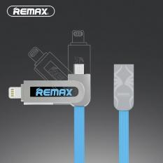 REMAX Armor 2 In 1 Jalur Data untuk Lightning & Micro USB 2.1A Muatan Cepat Saat Ini untuk IPhone 5 6 7/Android Ponsel-Intl