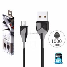 Remax Lesu RC-050m Kabel Data Micro USB Support Fast Charging - Biru