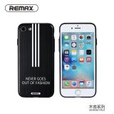 Beli Remax Muke Series Tpu Protective Soft Case For Iphone 7 Black Kredit