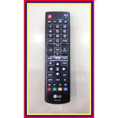 Remot Remote Tv Lg Lcd Led Plasma Akb74475490 Ori Original Asli