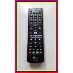 Remot Remote Tv Lg Lcd Led Plasma Akb74915346 Ori Original Asli
