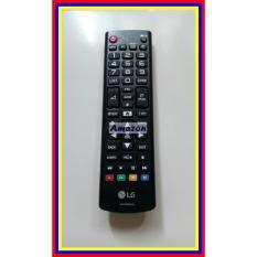 Remot Remote Tv Lg Lcd Led Plasma Akb75095334