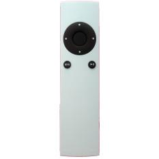 Toko Replacement Apple Remote Control Lengkap Di Tiongkok