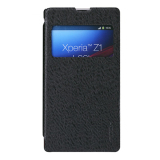 Harga Rock Excel Series Flip Leather Case For Sony Xperia Z1 Hitam Yg Bagus