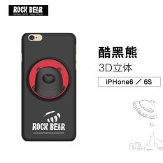 Rock IPhone6 PLUS Kartun Warna Tidak Mengkilap Tiga Dimensi Apel Ponsel Cangkang Keras Cangkang