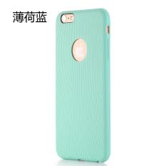 ROCK iPhone6/6plus ultra-tipis Apel shell telepon lengan pelindung