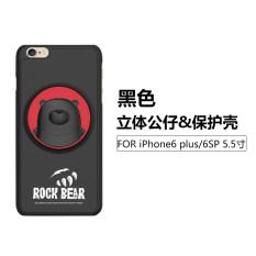 Rock Iphone6Splus Apel Telepon Cangkang