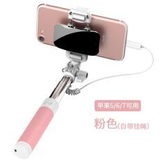 Jual Rock Iphone7 Wire Rod Self Apple 7 Plus Mini I7P Dengan Retractable Rearview Mirror Artefak Self Selfie Tongkat Intl Murah