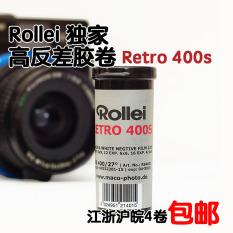ROLLEI 400 S Hitam atau White Kontras Tinggi Film