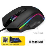 Jual Sades Rgb Air Cooled Permainan Mouse Mesin Tiongkok