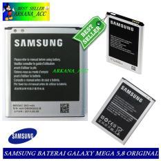 Samsung Baterai / Battery ( B650AC ) Original Galaxy Mega 5,8 / I9150 Kapasitas 2600mAh