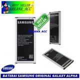 Beli Samsung Baterai Battery Galaxy Alpha G8505S Original Kapasitas 1860Mah Pake Kartu Kredit