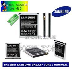 Samsung Baterai / Battery Galaxy Core 2 / G355H Original - Kapasitas 2000mAh ( grozir zone )