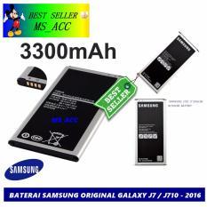 Spesifikasi Samsung Baterai Battery Galaxy J7 J710 2016 Original Kapasitas 3300Mah Paling Bagus