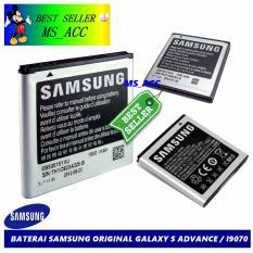 Samsung Baterai / Battery Galaxy S Advance / I9070 Original - Kapasitas 1500mAh