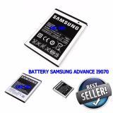 Review Samsung Baterai Battery Galaxy S Advance I9070 Original Kapasitas 1500Mah