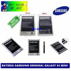 Samsung Baterai / Battery Galaxy S4 Mini / I9190 Original - Kapasitas 1900mAh