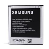 Harga Samsung Baterai Battery Original For Samsung Galaxy J5 2015 J500 Samsung Online