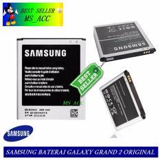 Cara Beli Samsung Baterai Battery Original Galaxy Grand 2 G7106 Kapasitas 2600Mah Original