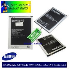 Jual Beli Online Samsung Baterai Battery Original Galaxy Mega 6 3 I9200 Kapasitas 3200Mah