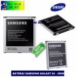 Spek Samsung Baterai Battery Original Galaxy S4 I9500 Kapasitas 2600Mah Samsung