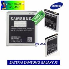 Harga Samsung Baterai Battery Samsung Galaxy J2 J200 Kapasitas 2000Mah Dki Jakarta