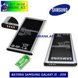 Beli Samsung Baterai Battery Samsung Galaxy J5 2016 J510 Eb Bj510Cbc Kapasitas 3100Mah Murah Di Dki Jakarta