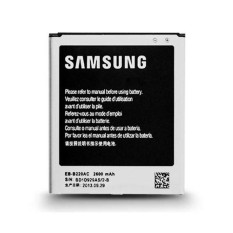 Promo Samsung Baterai Eb B220Ac Original Galaxy Grand 2 Akhir Tahun