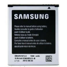 Spesifikasi Samsung Baterai Galaxy Ace 2 I8160