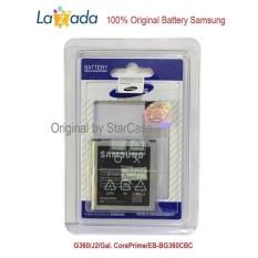 Samsung Baterai Galaxy J2 (2015) J200 - Original  100% Garansi
