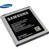 Spesifikasi Samsung Baterai Galaxy J2 2015 J200 Original Terbaik