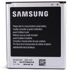 Beli Samsung Baterai Galaxy Mega 5 8 Gt I9150 Lithium Ion Batteray 2600Mah Dengan Kartu Kredit
