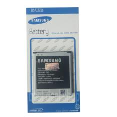 Jual Samsung Baterai Galaxy Mega 5 8 Gt I9152 Samsung Accessories Online