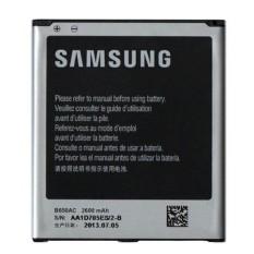 Toko Samsung Baterai Galaxy Mega 5 8 Gt I9152 Dekat Sini