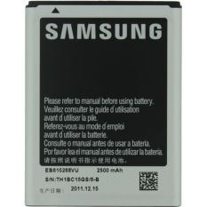 Katalog Samsung Baterai Galaxy Note 1 N7000 Original Samsung Terbaru