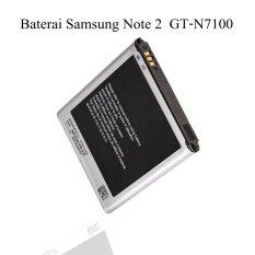 Spesifikasi Samsung Baterai Galaxy Note 2 Gt N7100 Hitam Baru