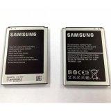 Beli Samsung Baterai Galaxy Note 2 N7100 Kapasitas 3100Mah Hitam Seken